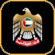 UAE MOFAIC