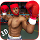 Shoot Boxing Fighting 2018: Real Shoot Boxing (game)