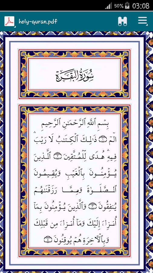 Al-Quran Juz 30 Complete - Android Apps on Google Play