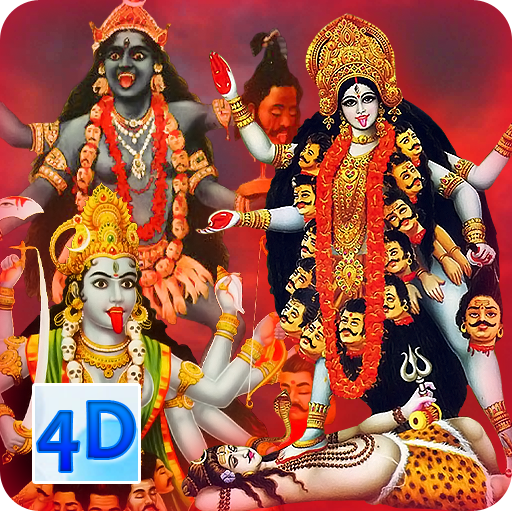 💌 Colors bangla serial mahakali mp3 song download | TV Serial