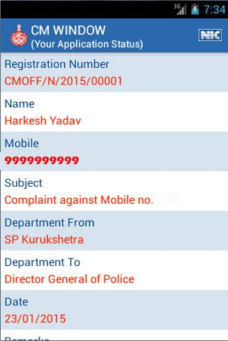 CM Window Haryana- screenshot