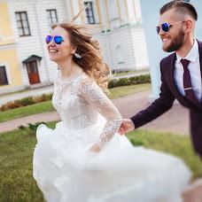 Wedding photographer Olga Nechaeva (SmileToMe). Photo of 08.09.2018