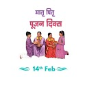 Parents Worship Day - MPPD icon