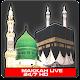 مكة المكرمة والمدينة المنورة مباشر الان for PC-Windows 7,8,10 and Mac