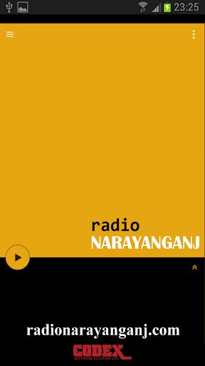 Radio Narayanganj