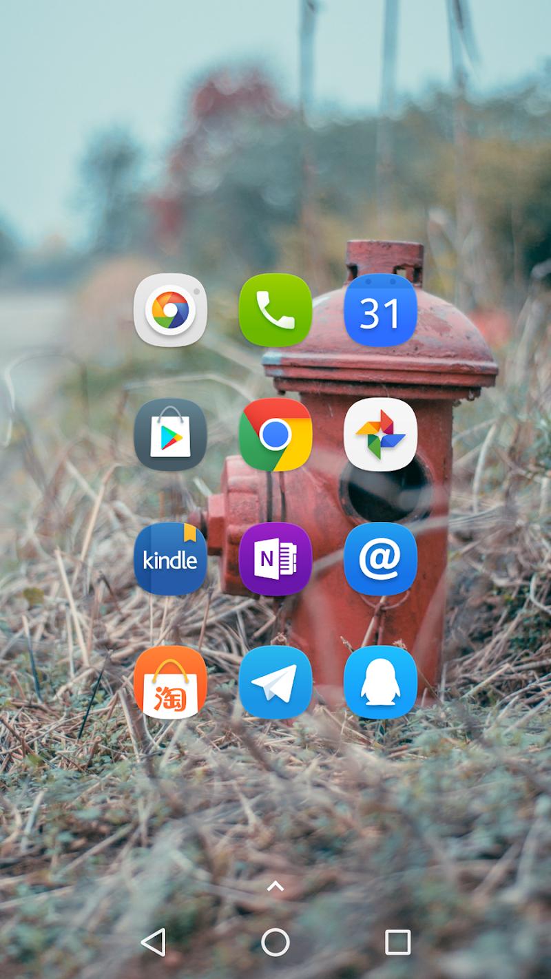 Meeye Icon Pack - Modern MeeGo Style Icons Screenshot 4
