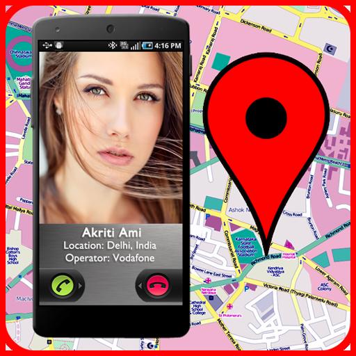 Track Phone Number Location 通訊 App LOGO-硬是要APP