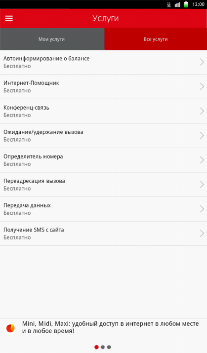 BPS-Sberbank (Беларусь) для ... - top-android.org
