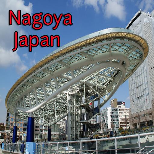 日本名古屋