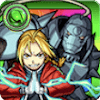 鋼の錬金術師 エドワード