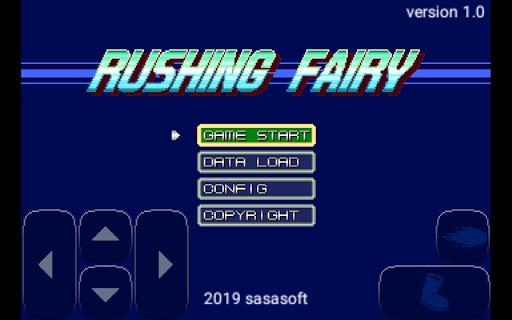 Rushing Fairy : アクションシューティング  captures d'écran 1