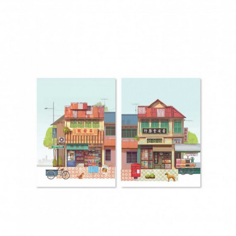 Pop Up Postcard :Traditional Sundry And Chinese Medicinal Herbs Shop