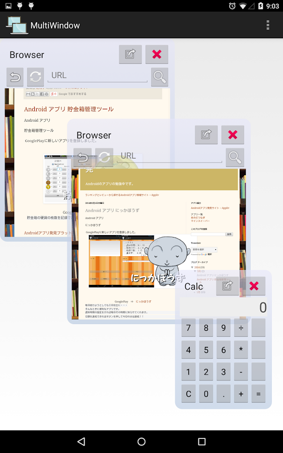 Multi-Window.- screenshot