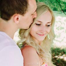 Wedding photographer Viktoriya Avtushko (veguya). Photo of 22.04.2016