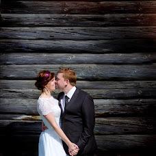 Wedding photographer Ivan Kachanov (ivan). Photo of 21.05.2013