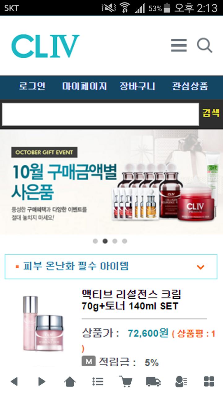 Скриншот 씨엘포 - CL4