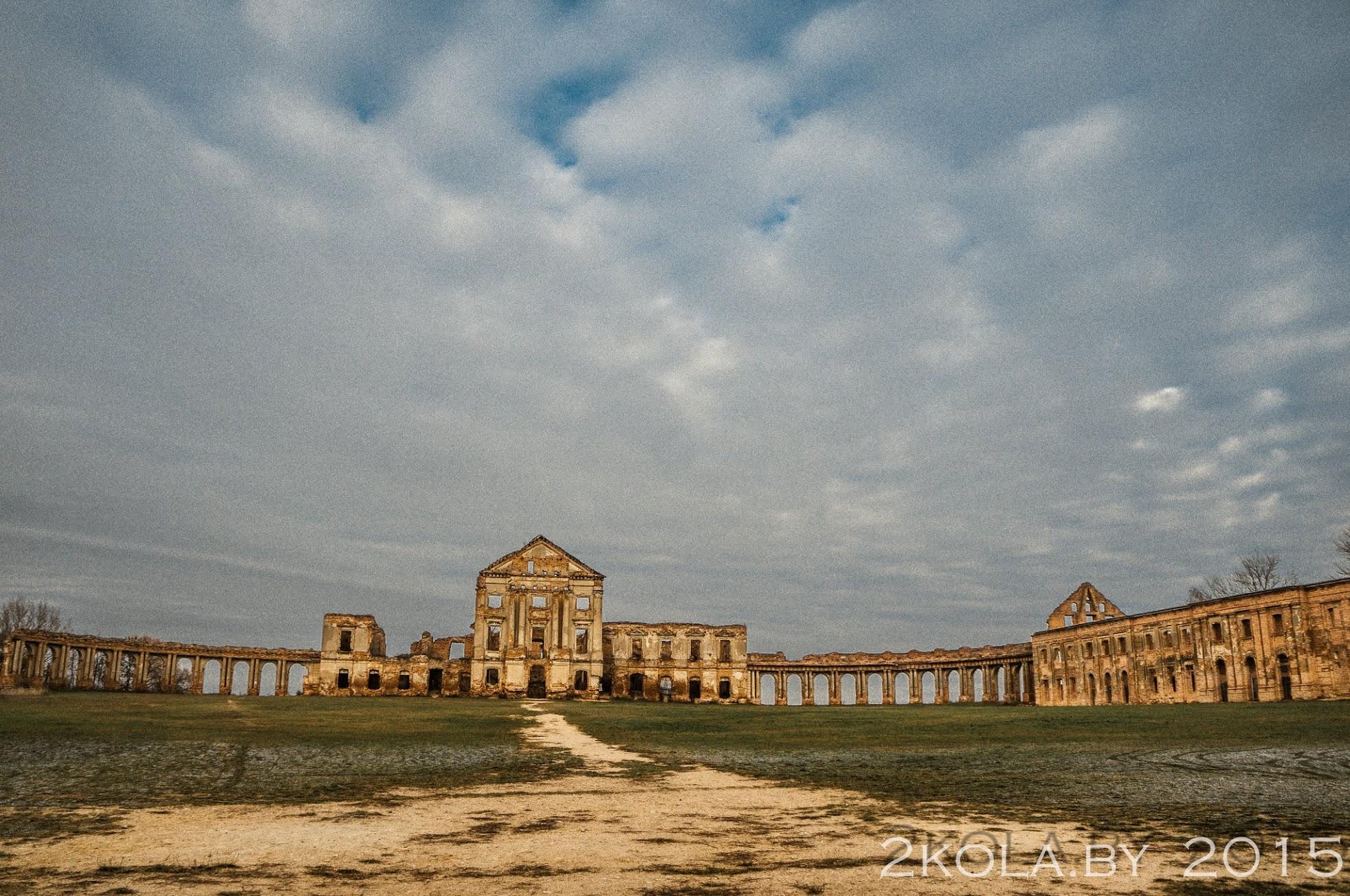 Дворец Сапегов в г. Ружаны