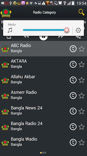 DVGT - Radio Bangla