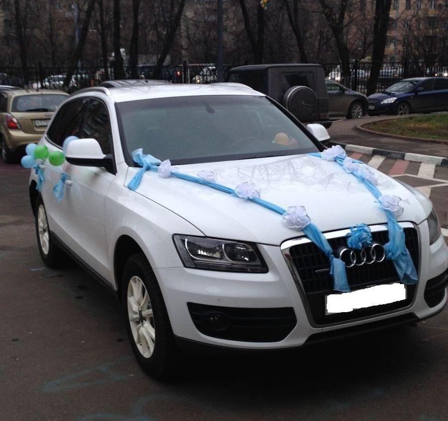 Ауди q5 в Казани