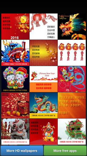 Lunar New Year Greetings