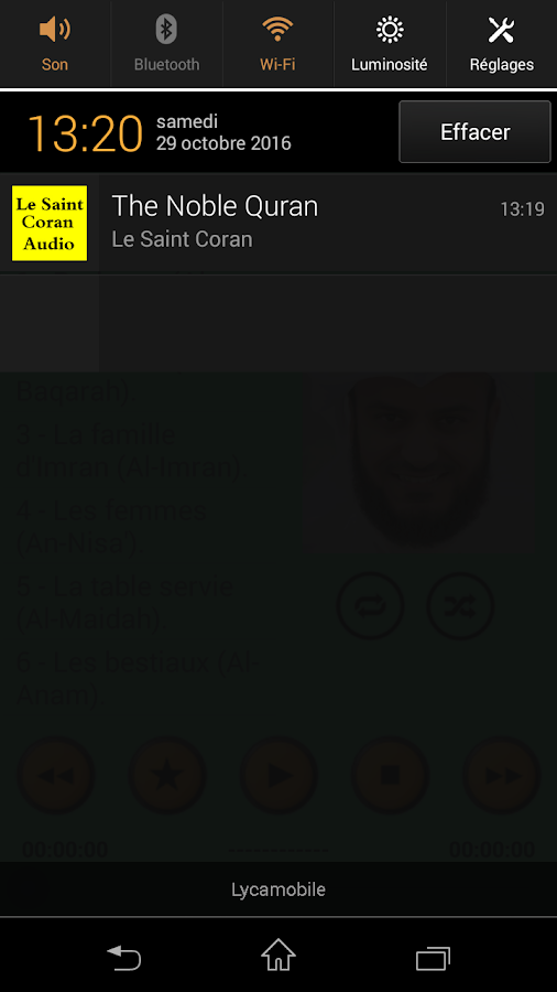 Le Saint Coran (Audio)- screenshot