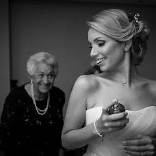 Wedding photographer Rahimed Veloz (Photorayve). Photo of 15.11.2017
