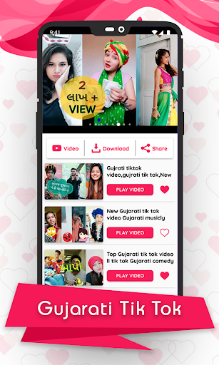 Tik Tok Video Marathi Comedy Download : video, marathi, comedy, download, Download, Gujarati, Video, Downloader, Android, Latest, Version