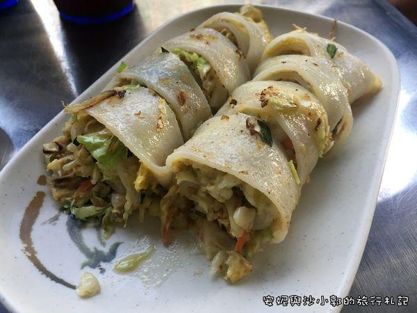 阿胖豆漿 中式早餐大推韭菜蛋餅 手工蛋餅/煎餃/水煎包