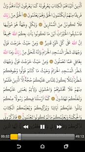 Kuran-ı Kerim 2.Cüz - náhled
