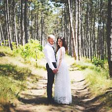 Wedding photographer Anya Ozimaya (ozimaia). Photo of 24.05.2015