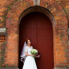 Wedding photographer Anna Piontkovskaya (anna86). Photo of 07.09.2017
