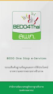 BEDO4Thai - náhled