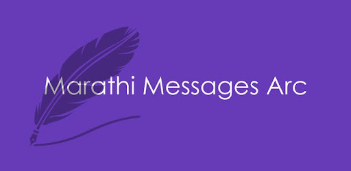 Marathi Messages SMS Apps on Google Play