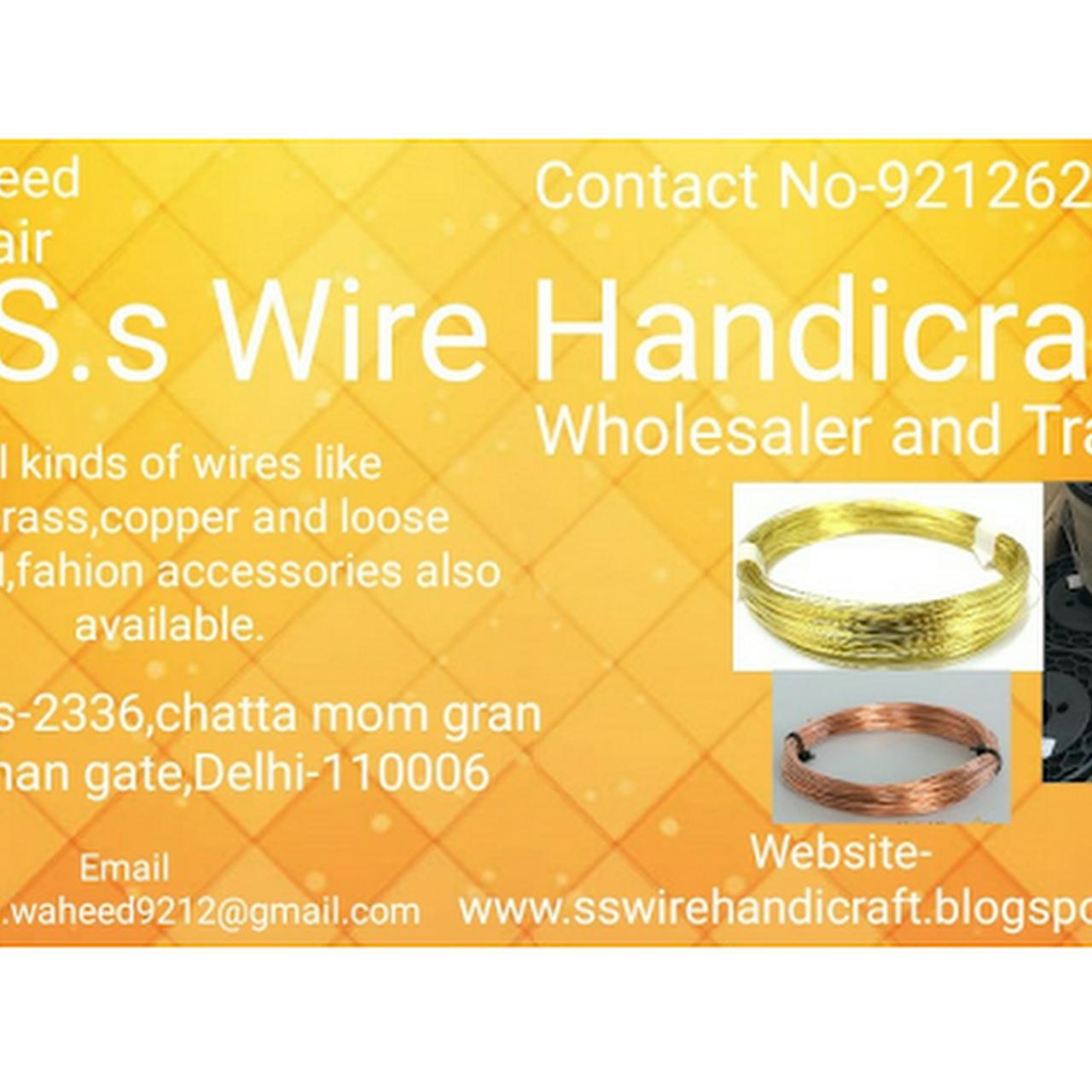 S.s Wire Handicraft - Handicrafts Wholesaler in New Delhi