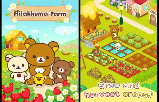 Rilakkuma Farm 1.2.2 screenshots 1