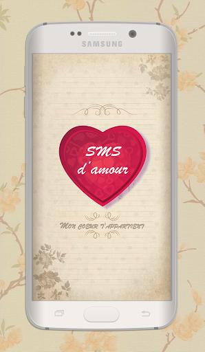 メッセージの愛のフランス語