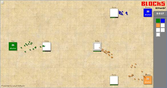 Blocks Attack!: Occupation - náhled