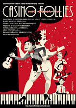 "Photo: flyer design & illustration for ""Casino Follies""."