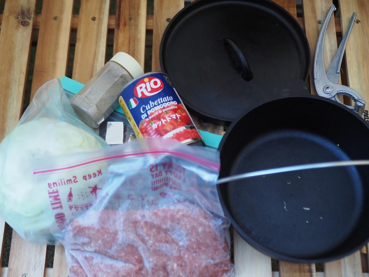 トマト煮込み鍋 ダッチオーブン