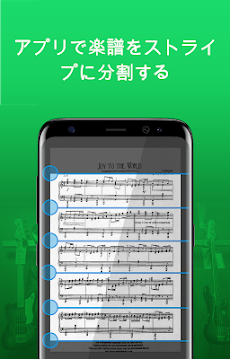 私の楽譜 - 楽譜ビューア、楽譜スキャナーのおすすめ画像2