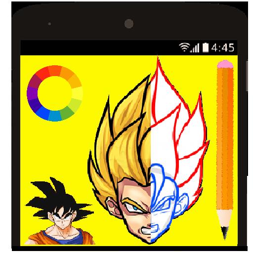 How to draw Dragon Ball Z DBZ 遊戲 App LOGO-硬是要APP