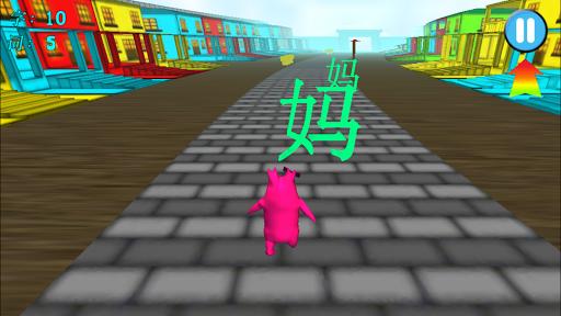 玩免費拼字APP|下載广东之道 Alphabet Run Cantonese app不用錢|硬是要APP