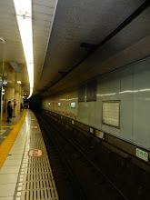 Photo: 明治神宮前駅