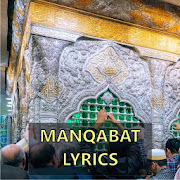 Manqabat Lyrics Offline