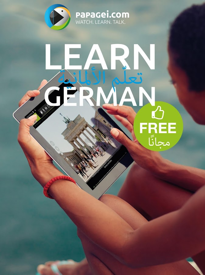 Learn German for Refugees- screenshot