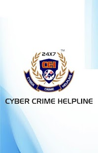 Cyber Crime Helpline- screenshot thumbnail