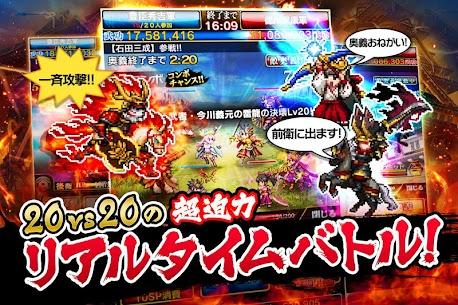 【サムキン】戦乱のサムライキングダム:本格合戦・戦国ゲーム! 2