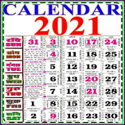 2021 Calendar - Hindi Calendar 2021 With Festival