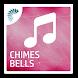 チャイムやベルの着信音 - Androidアプリ