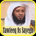 Ruqyah Mp3 Offline : Sheikh Tawfeeq As Sayegh icon